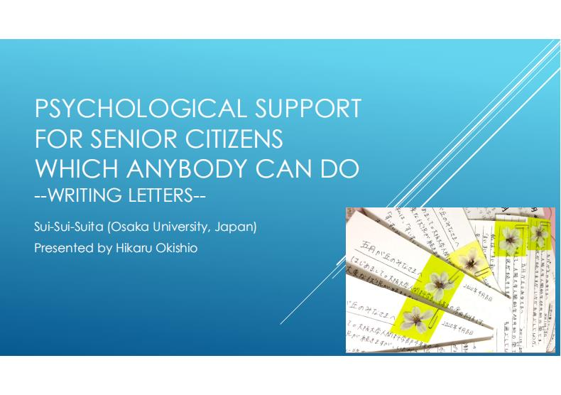 Psychological Support for Senior Citizens Which Anybody Can Do