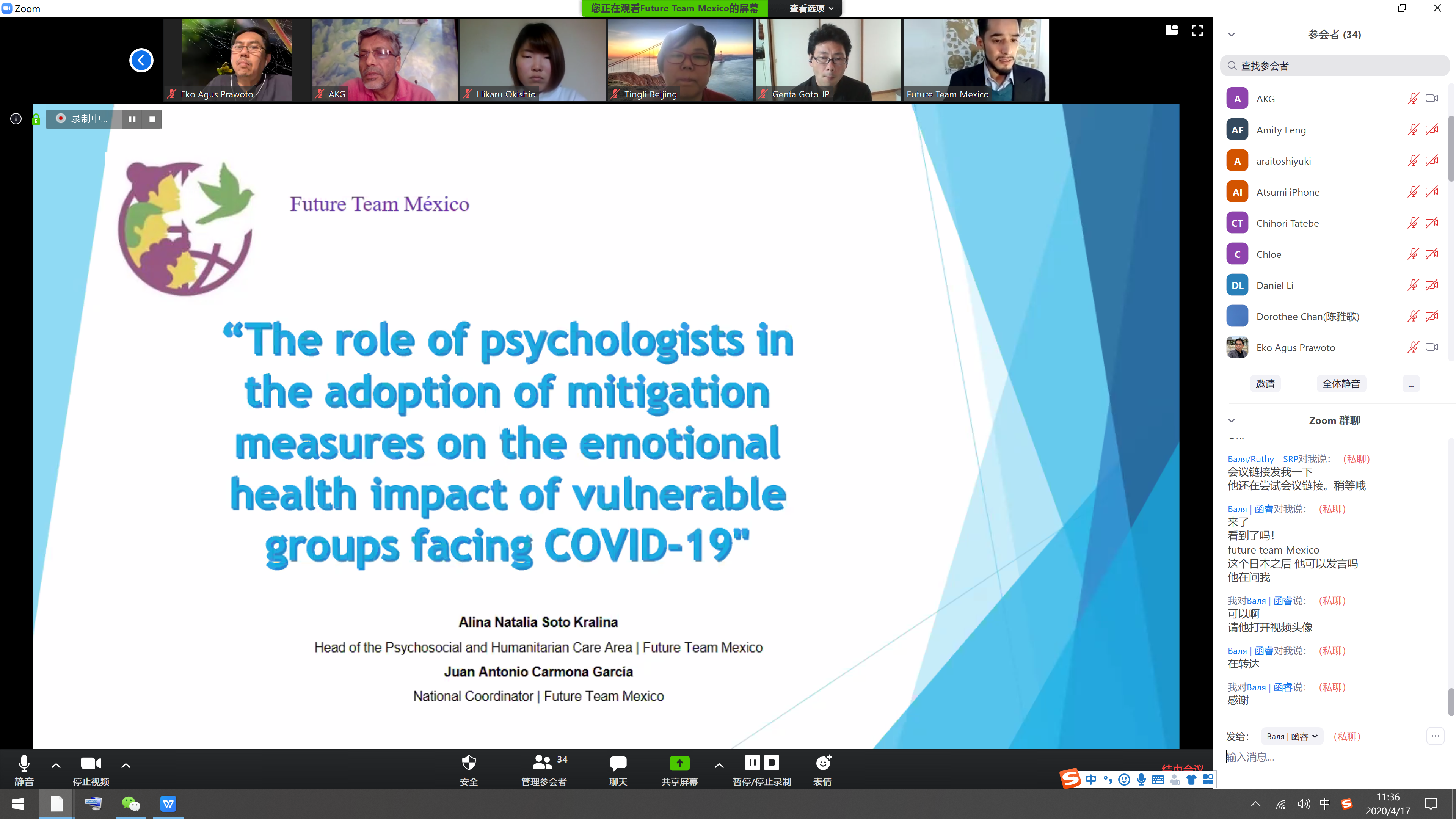 IACCR Meeting 0417: Coping with Psychological Crisis under Epidemic, Key Takeaways